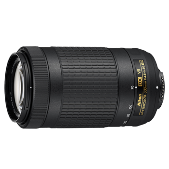 Lente Af-p Dx Nikkor 70-300mm F/4.5-6.3g Ed Vr